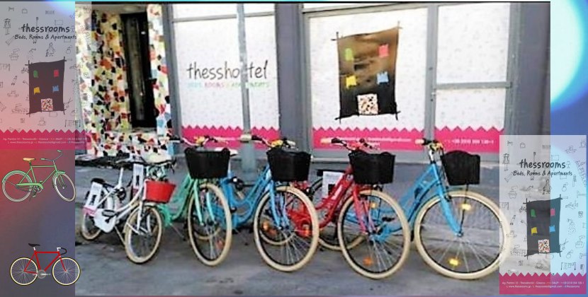 rent a bicycle in Thessaloniki