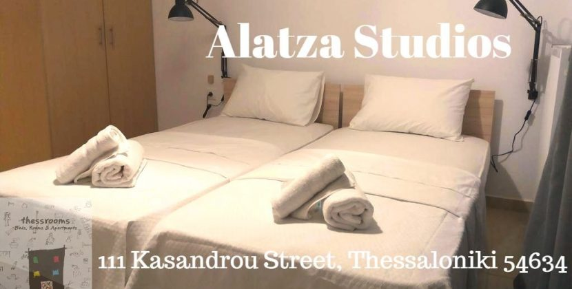 Alatza Studios - Thessrooms