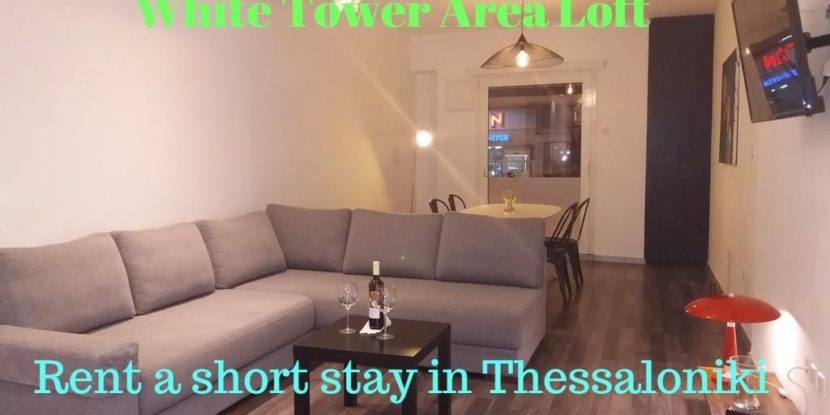 Rent a short-stay apartment in Thessaloniki Greece 2