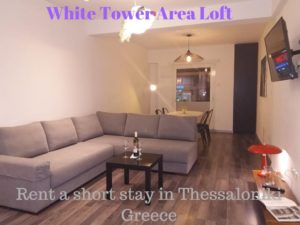 Rent a short-stay apartment in Thessaloniki Greece